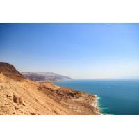 Lot 15 - Bedouin - 1